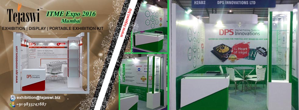 DPS Innovations _India ITME Expo 2016_D15_M13_20170201